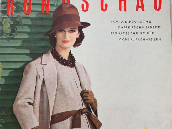 Rundschau  —  журнал для швеи  -Март  1961 | Ярмарка Мастеров - ручная работа, handmade