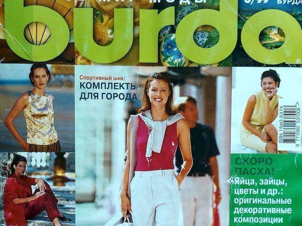 Парад моделей Burda Moden № 3/1999   Ярмарка Мастеров - ручная работа, handmade