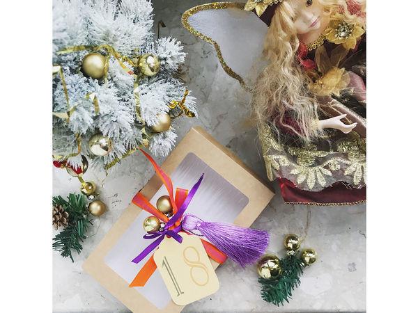 Рождественский календарь RV - Топ подарков зимним именинникам | Ярмарка Мастеров - ручная работа, handmade