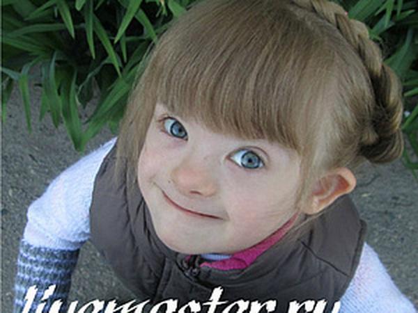 Благотворительный аукцион в помощь Катерине Унтиной. Срочный сбор на важную реабилитацию! | Ярмарка Мастеров - ручная работа, handmade
