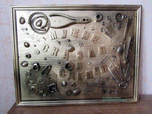 Идея необычного подарка   Ярмарка Мастеров - ручная работа, handmade