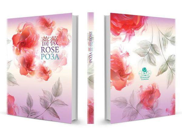 Внимание! Кто еще хочет подарок к книге Роза?   Ярмарка Мастеров - ручная работа, handmade