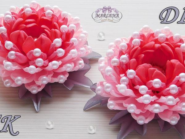 Делаем фантазийную хризантему с бусинами | Ярмарка Мастеров - ручная работа, handmade