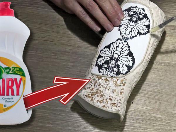 Как сделать шикарную вазу из бутылки от Fairy: видео мастер-класс   Ярмарка Мастеров - ручная работа, handmade