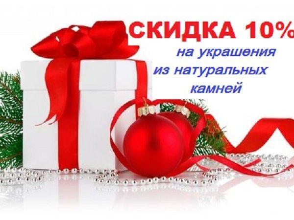 Рождественская акция, скидка на украшения   Ярмарка Мастеров - ручная работа, handmade