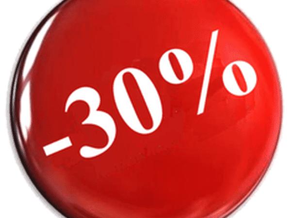 Скидка 30% на летние сумки | Ярмарка Мастеров - ручная работа, handmade