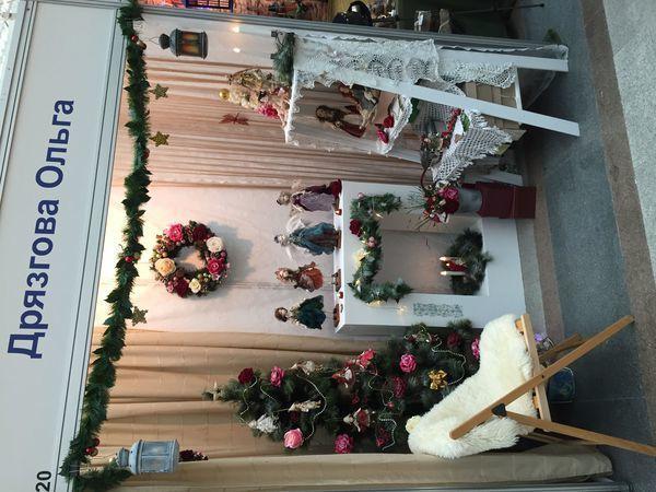 Специальные цены в последний день выставки Искусство куклы в Гостином дворе. | Ярмарка Мастеров - ручная работа, handmade