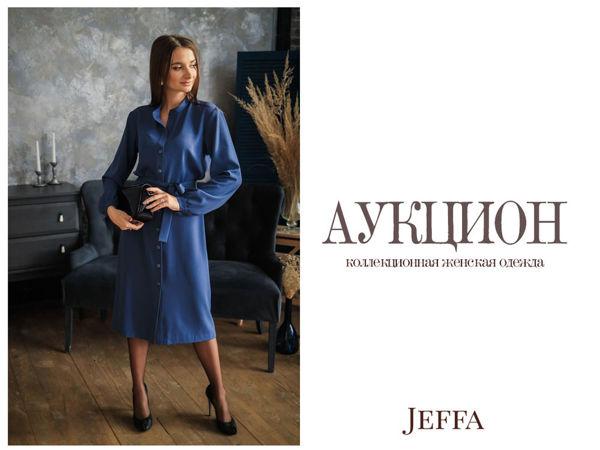 Аукцион JEFFA на платье Камея. Старт — 1700 рублей! | Ярмарка Мастеров - ручная работа, handmade