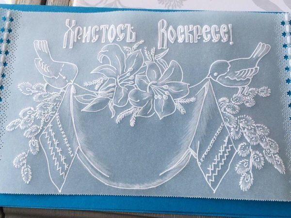 Мастер-класс по парчменту (пасхальная открытка из пергамента) | Ярмарка Мастеров - ручная работа, handmade