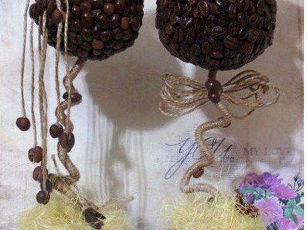 Создаем топиарий из кофейных зерен «Влюбленная пара» | Ярмарка Мастеров - ручная работа, handmade