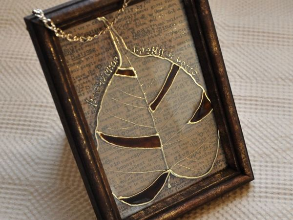 Декорируем стекло-панно «Лист» | Ярмарка Мастеров - ручная работа, handmade