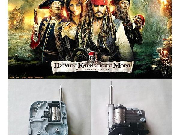 Гибкий шток. Пираты Карибского моря | Ярмарка Мастеров - ручная работа, handmade