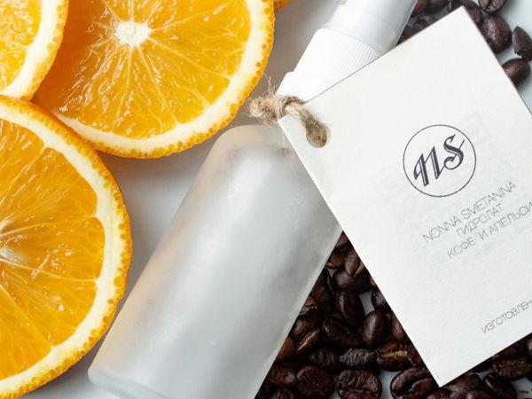 Кофе и апельсин | Ярмарка Мастеров - ручная работа, handmade