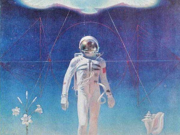Космическая тема в работах советских художников   Ярмарка Мастеров - ручная работа, handmade