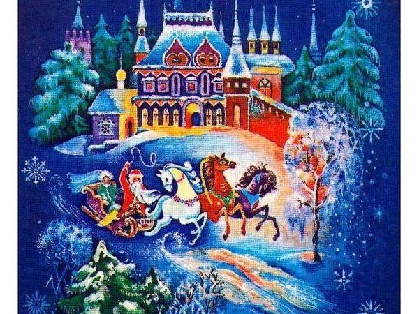 Советские новогодние открытки. Назад в прошлое!   Ярмарка Мастеров - ручная работа, handmade