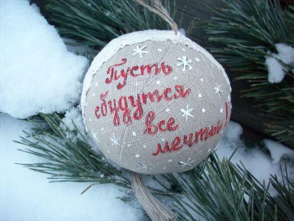 Пусть сбудутся мечты картинки с новым годом