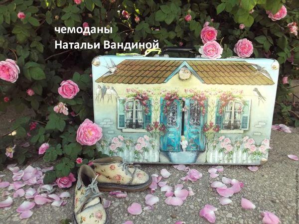 Новая жизнь старого чемодана:  «Сказочная страна Детства»   Ярмарка Мастеров - ручная работа, handmade