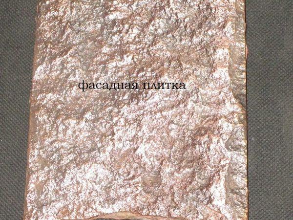 Камень в металле | Ярмарка Мастеров - ручная работа, handmade