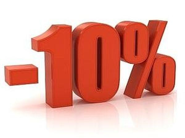 Открытие магазина - скидка 10%!!! Акция Завершена!!! | Ярмарка Мастеров - ручная работа, handmade