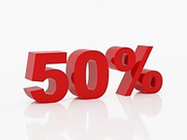 50% скидка до 1 февраля! | Ярмарка Мастеров - ручная работа, handmade