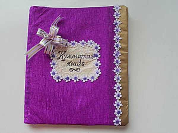 Переделка тетрадки с рецептами в простую кулинарную книгу.   Ярмарка Мастеров - ручная работа, handmade