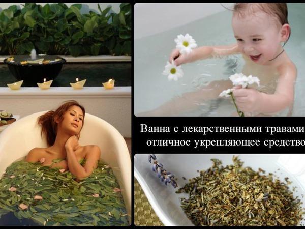 Травяные ванны для души и тела. | Ярмарка Мастеров - ручная работа, handmade