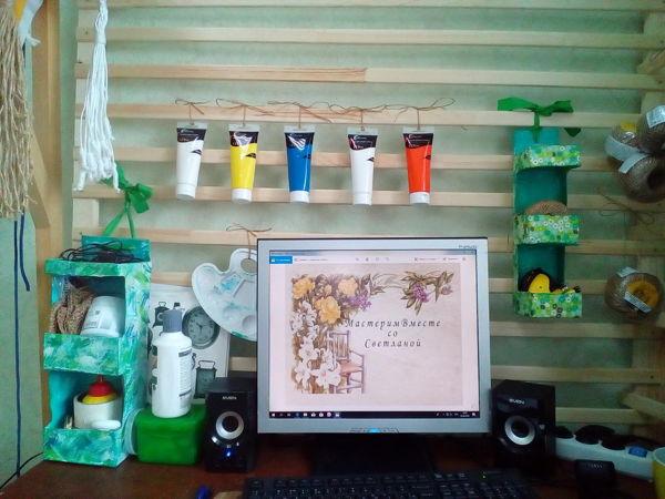 Бюджетное обустройство рабочей зоны в мастерской   Ярмарка Мастеров - ручная работа, handmade