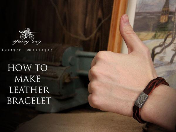Плетеный кожаный браслет своими руками | Ярмарка Мастеров - ручная работа, handmade