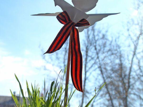 Делаем символ мира ко Дню Победы | Ярмарка Мастеров - ручная работа, handmade