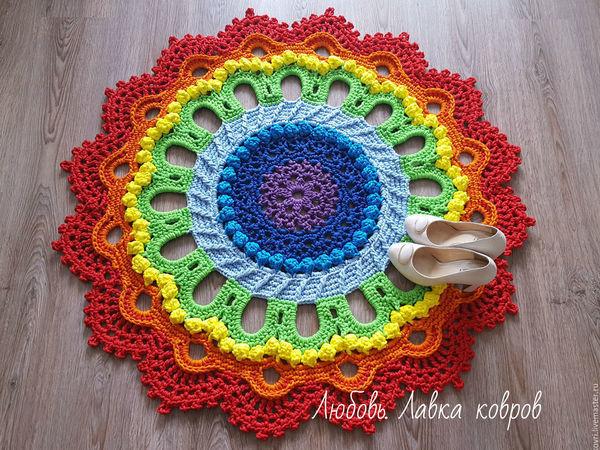 В наличии коврик Радуга!!! | Ярмарка Мастеров - ручная работа, handmade
