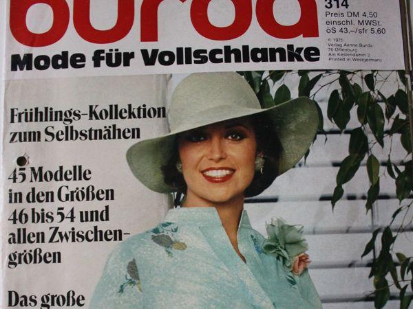 Бурда — спец. выпуск — мода для полных  -весна 1975 | Ярмарка Мастеров - ручная работа, handmade