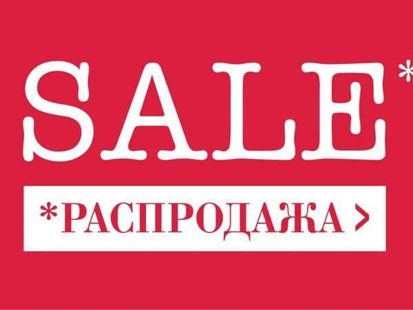 Большая распродажа одежды началась! | Ярмарка Мастеров - ручная работа, handmade
