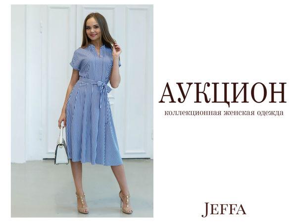 Аукцион JEFFA на платье Джоси. Старт — 1900 рублей!   Ярмарка Мастеров - ручная работа, handmade