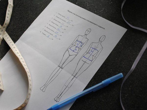 Как снять мерки для изготовления утягивающего корсета   Ярмарка Мастеров - ручная работа, handmade