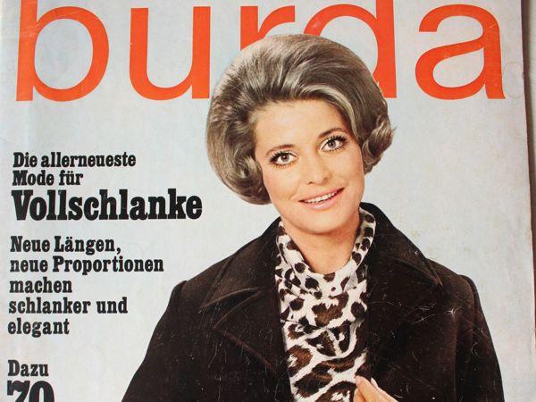 Бурда — спец. выпуск — мода для полных- осень  1970   Ярмарка Мастеров - ручная работа, handmade