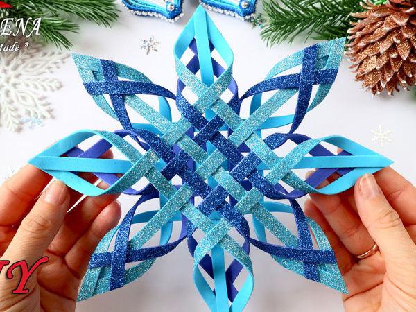 Создаём снежинку из глиттерного фоамирана   Ярмарка Мастеров - ручная работа, handmade
