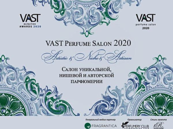 Участвуем в парфюмерном салоне VAST 2020 | Ярмарка Мастеров - ручная работа, handmade