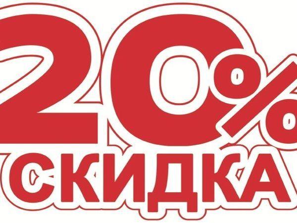 СКИДКА 20% на все украшения   Ярмарка Мастеров - ручная работа, handmade