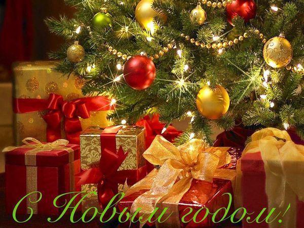 Поздравляю с Новым Годом!!! (друзьям) | Ярмарка Мастеров - ручная работа, handmade