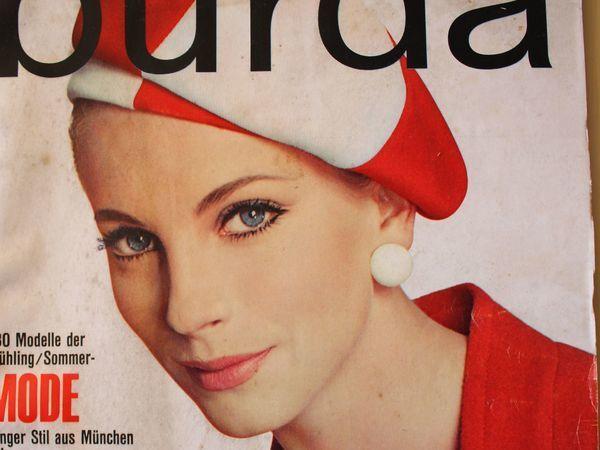 Burda — спец. выпуск — Весна — Лето 1966 | Ярмарка Мастеров - ручная работа, handmade