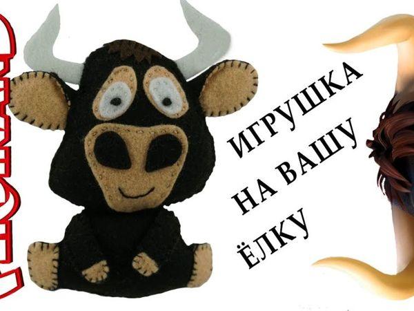 Шьем быка на елку из мультфильма «Фердинанд» | Ярмарка Мастеров - ручная работа, handmade