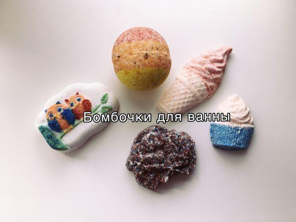 Изготавливаем бомбочки для ванны в зависимости от типа кожи   Ярмарка Мастеров - ручная работа, handmade