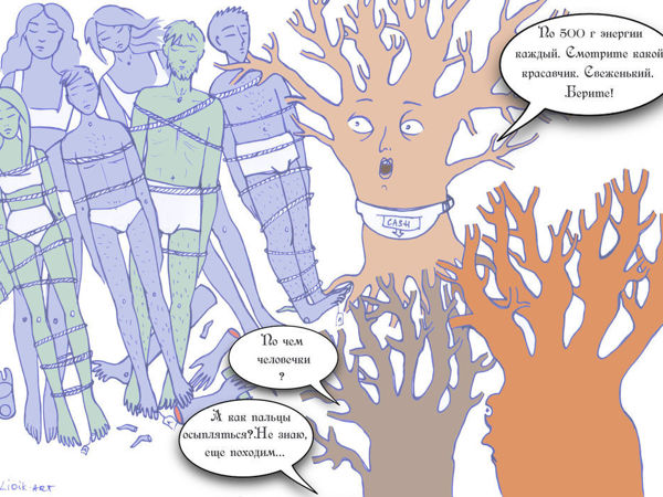 Новогодняя сказка о деревьях и людях | Ярмарка Мастеров - ручная работа, handmade
