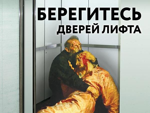 С такими плакатами мы бы запомнили план эвакуации: неожиданное видение охраны труда от серьезной компании «Росэнергоатом» | Ярмарка Мастеров - ручная работа, handmade