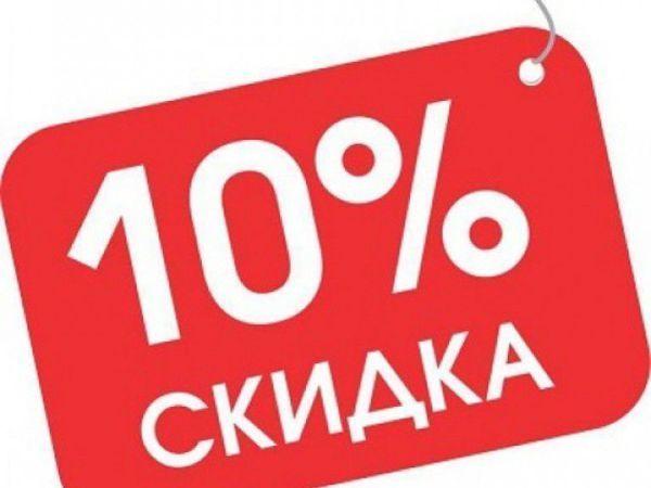 Майские скидки10%   Ярмарка Мастеров - ручная работа, handmade