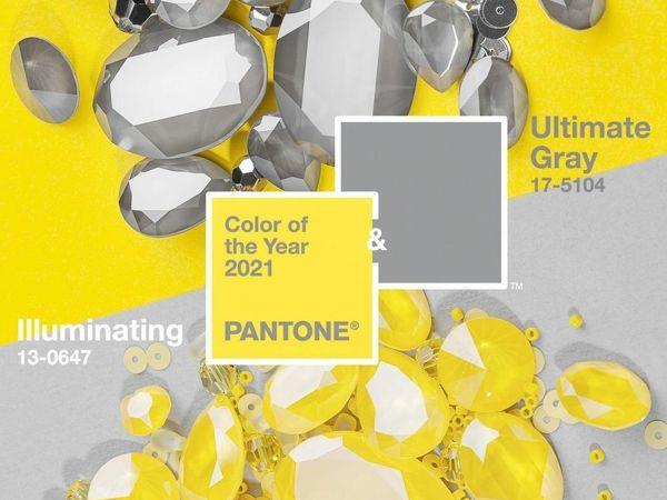 Цвета 2021 года по версии Pantone | Ярмарка Мастеров - ручная работа, handmade
