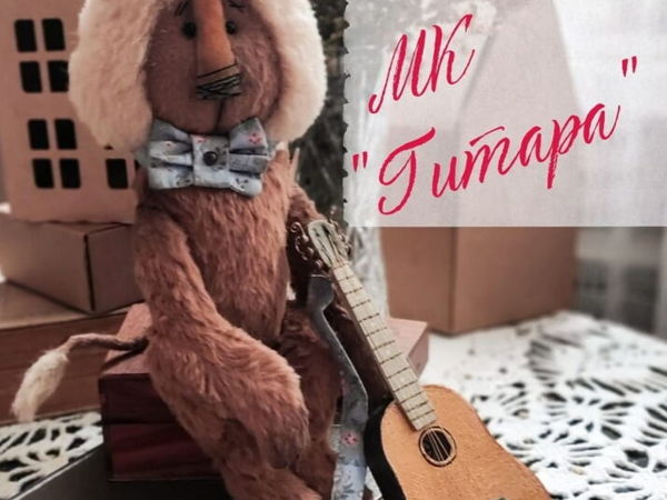 Гитара для тедди | Ярмарка Мастеров - ручная работа, handmade
