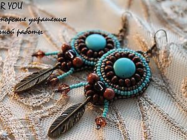 Вышиваем серьги в этностиле с бирюзой и деревянными бусинами | Ярмарка Мастеров - ручная работа, handmade