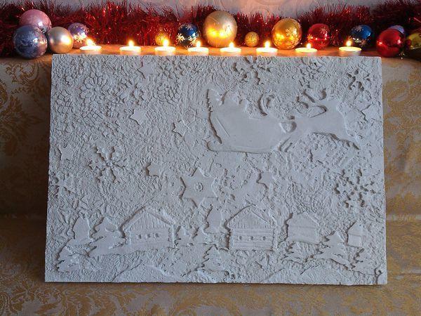 Создаем новогоднее панно из декоративной штукатурки | Ярмарка Мастеров - ручная работа, handmade