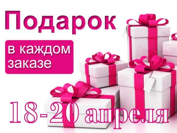 Красный имбирь и шафран в подарок! | Ярмарка Мастеров - ручная работа, handmade